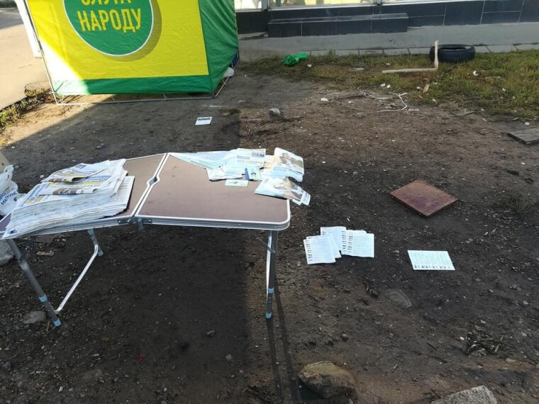 "Нападение на активиста ""Европейской Солидарности"" в Харькове"