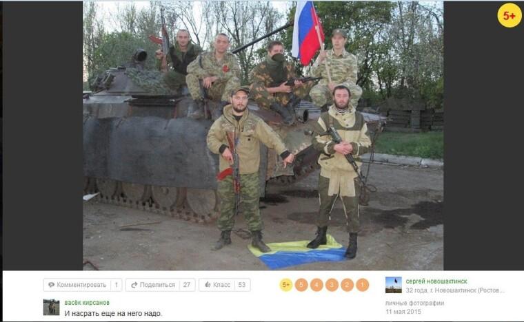 Российские военные топчутся по флагу Украины. Фото из открытых источников