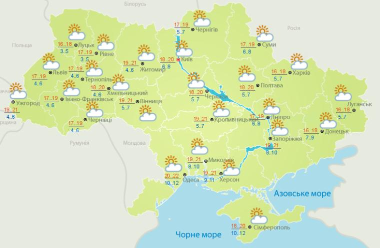 Карта с прогнозом погоды в Украине на 19 сентября