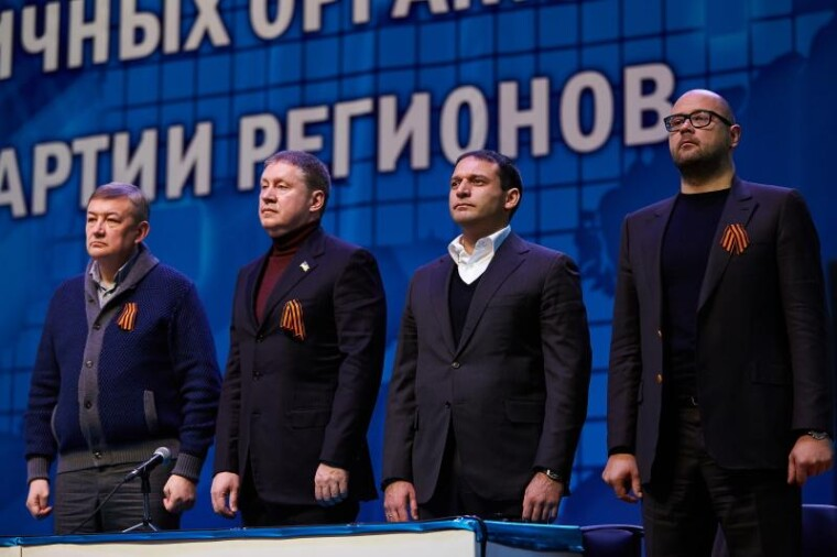 Зліва направо — Сергій Чернов, Анатолій Денисенко, Дмитро Добкін, Дмитро Святаш