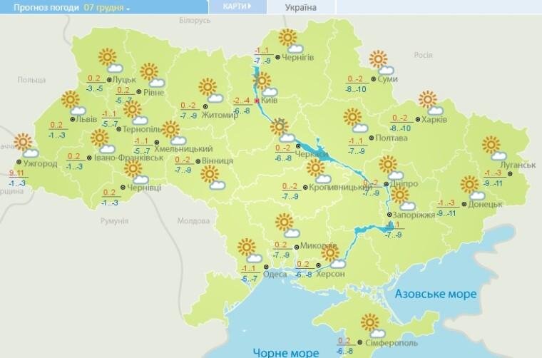 Прогноз погоди в Україні на 7 грудня