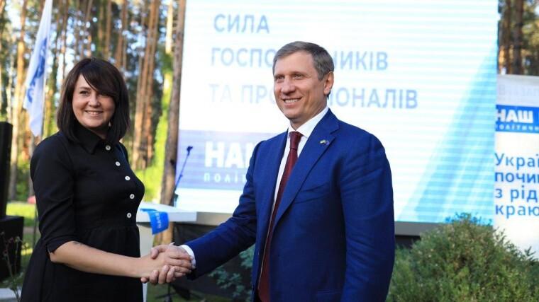 """Сопредседатель партии """"Наш край"""" Сергей Шахов / Facebook"""