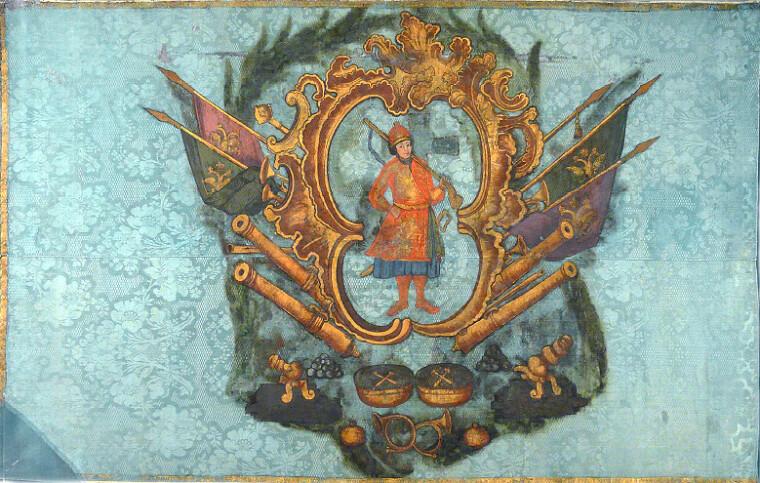 Герб войска запорожского на флаге Сенченской сотни Лубенского полка