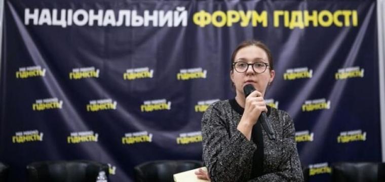 Інна Совсун / znavsi.info