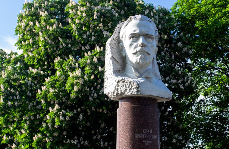 Памятник Сергею Виноградскому в Городке