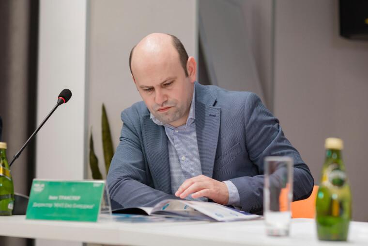 Иван Тракслер