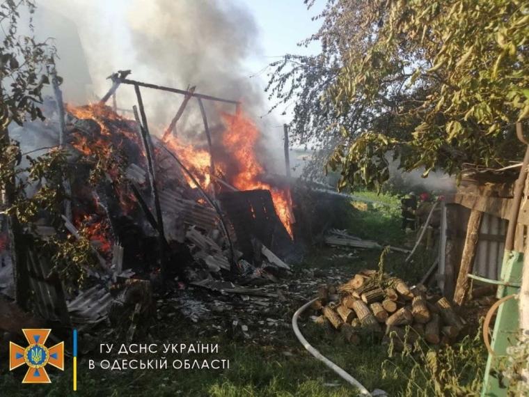 Пожежа сталася в селі Баштанків
