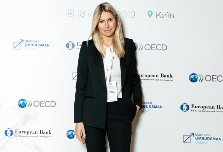 Катерина Рибаченко