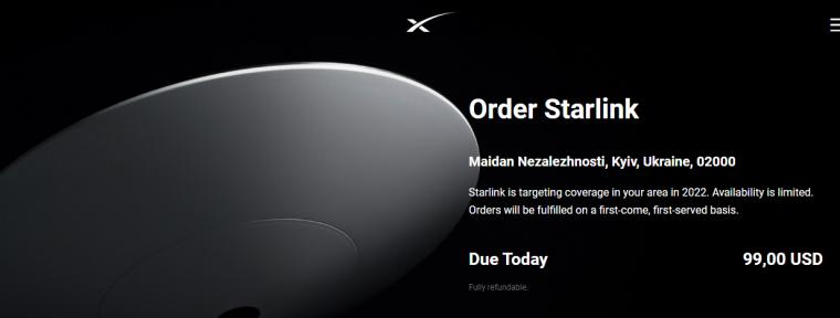Сайт Starlink