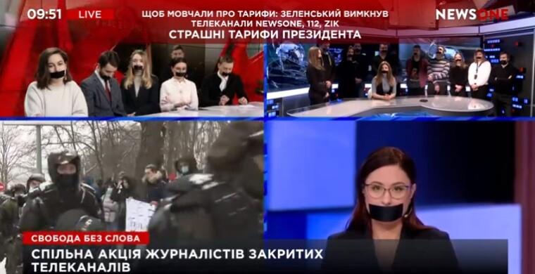 Журналісти Медведчука замовкли