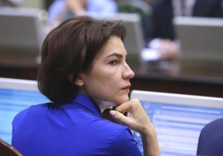 Ірина Венедиктова підписала підозру депутату Олександру Юрченку