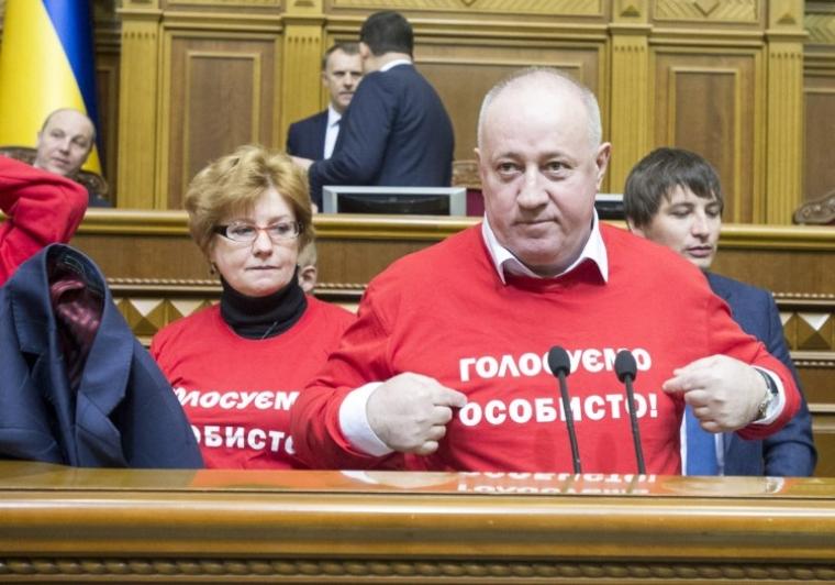 Виктор Чумак в зале Верховной Рады, 2016