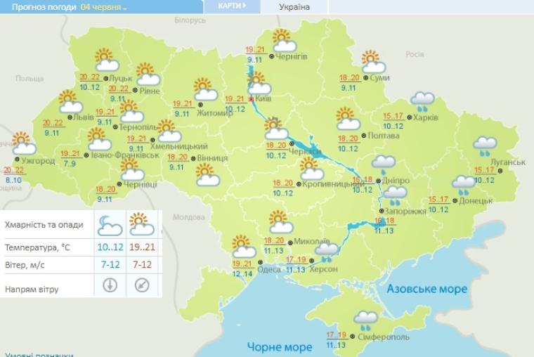 Прогноз погоди в Україні на 4 червня