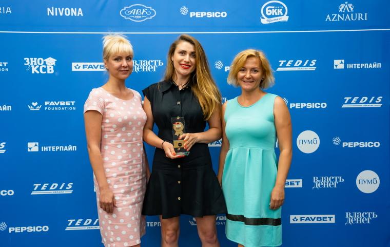 Ксенія Сікорська, директор департаменту маркетингу ПУМБ (в центрі)