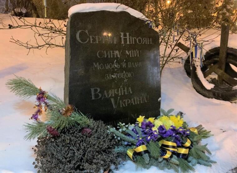 Пам'ятна дошка, присвячена Сергію Нігояну