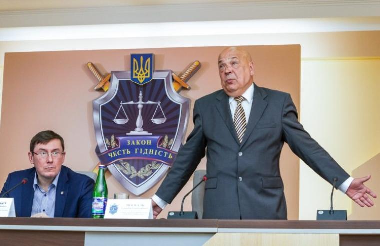 Генеральний прокурор України Юрій Луценко, та голова Закарпатської ОДА Геннадій Москаль, 2016 р.