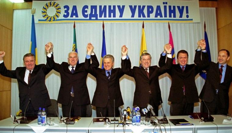 """Підписання угоди про створення блоку """"За єдину Україну!"""""""