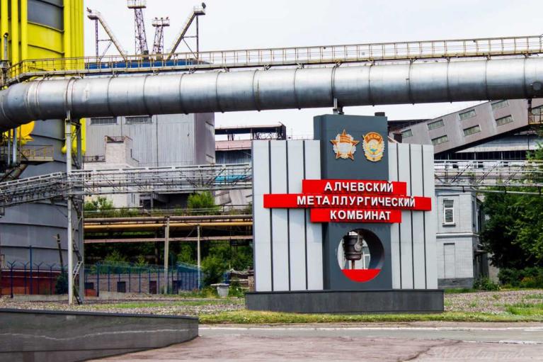 """В """"ЛНР"""" думают, как заставить сотрудников Алчевского меткомбината работать бесплатно"""