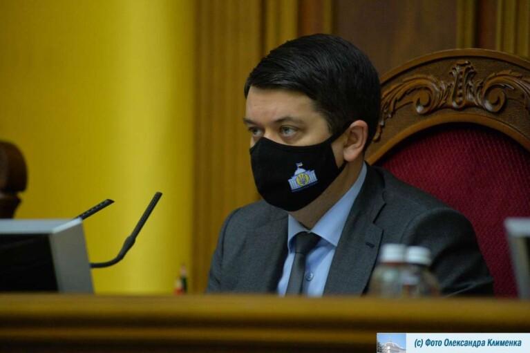 Разумков пристыдил Витренко гигантской премией и отказался голосовать за него