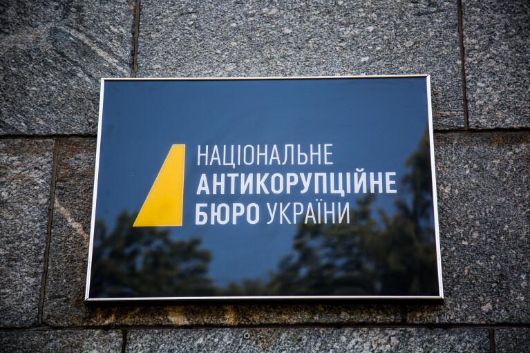 НАБУ отказалось исполнять решение ЕСПЧ. Это грозит санкциями Украине со стороны ЕС