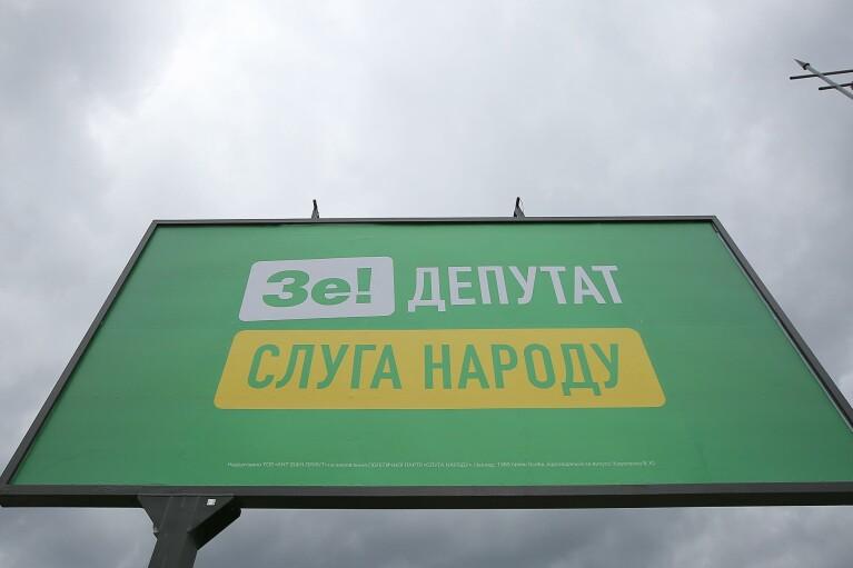 """НАПК нашло сомнительные миллионные обороты на счетах """"Слуги народа"""""""