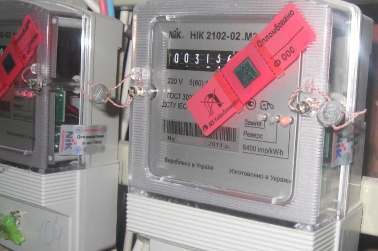 В Украине с 1 сентября может вдвое повыситься цена на электроэнергию