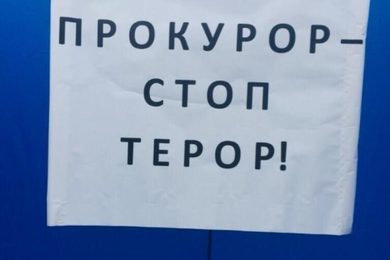 """Работники """"Укрлендфарминг"""" продолжили бессрочную акцию под САП, прокуроры избегают общения (ВИДЕО)"""