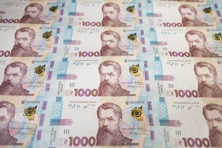 """""""Напечатали"""" больше денег. Почему украинцам и бизнесу не стало лучше"""