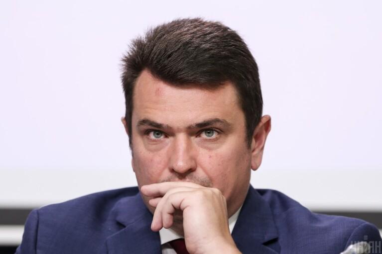 Офис Президента не засчитывает половину голосов под петицией за отставку Сытника