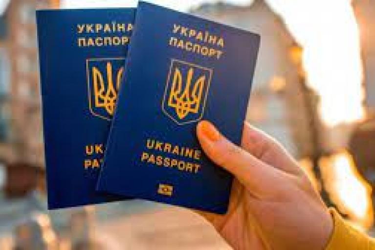 В Ивано-Франковской области трех чиновников поймали с двойным гражданством