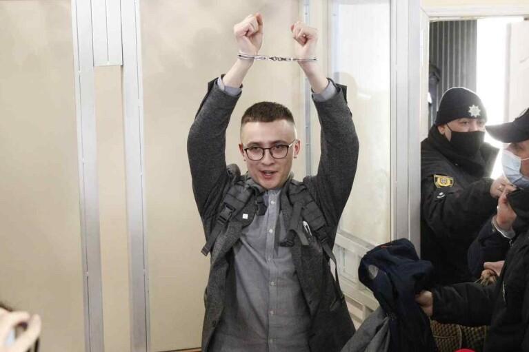 Адвокаты Стерненко заявили, что он не будет просить Зеленского о помиловании