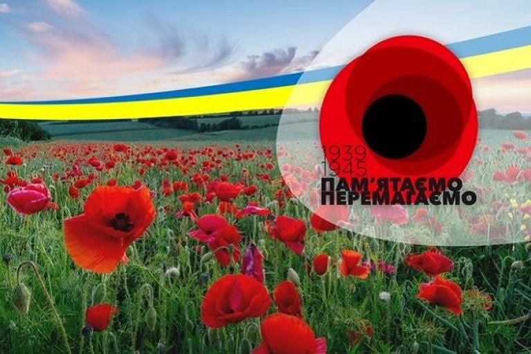 Праздновать 8 или 9 мая? Что думают украинцы по этому поводу