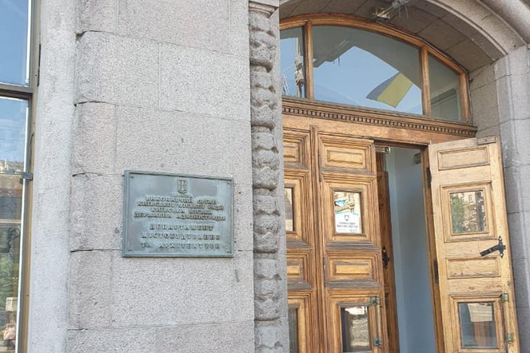 Новые обыски в КГГА. Прокуратура и полиция пришли в Департамент градостроительства и архитектуры