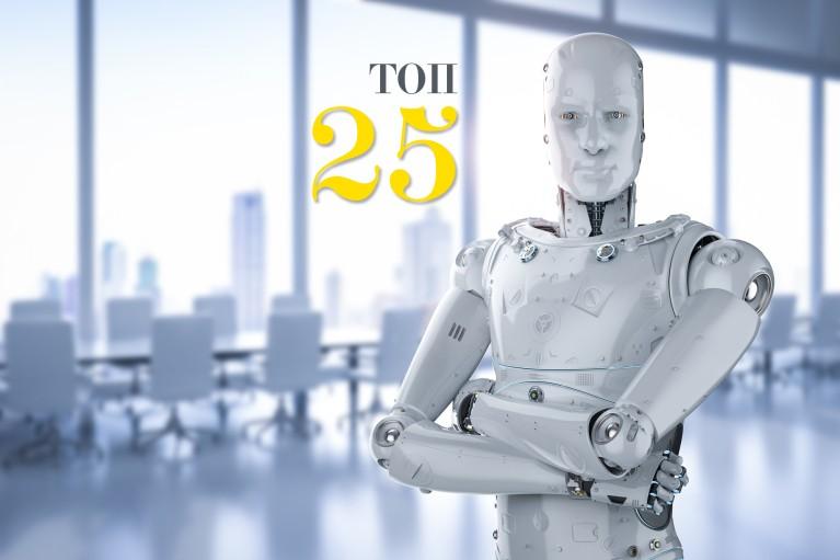 Топ-25 инновационных компаний Украины