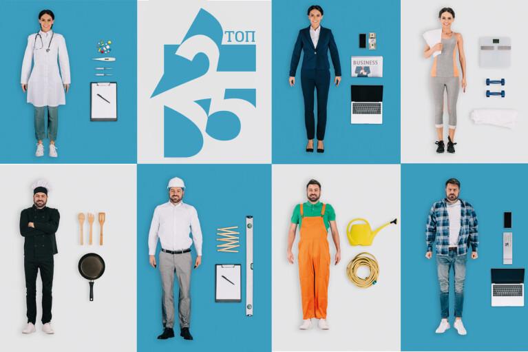 ТОП-25 кращих роботодавців України