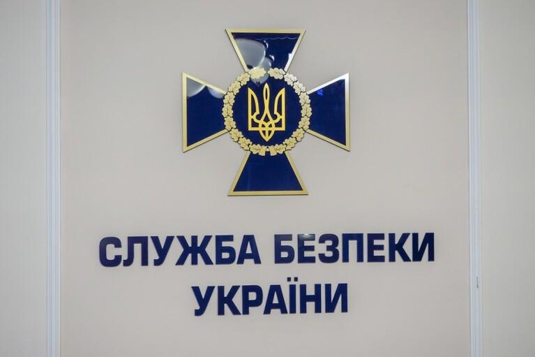 В СБУ нічого не знають про російський паспорт нардепа Аксьонова