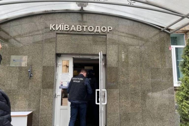 """Фискалы пришли с обысками в """"Киевавтодор"""""""