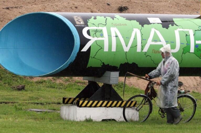 """Отключить """"Газпром"""", развернуть трубу. Как Польша перекроит карту газовых потоков в Европе"""