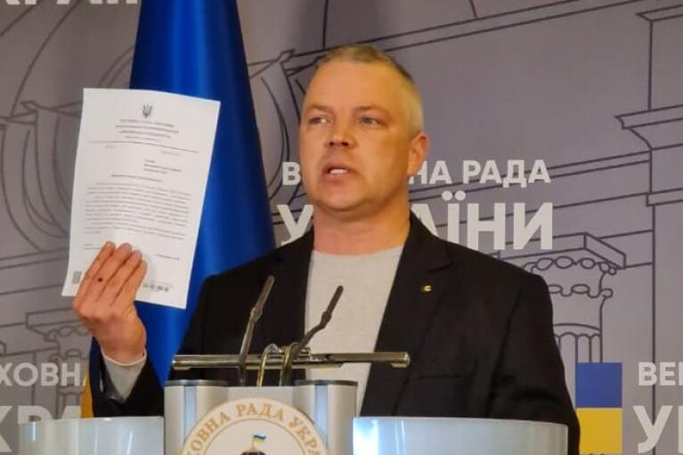 """""""ЕС"""" требует созвать внеочередное заседание Рады для создания ВСК по """"вагнеровцам"""""""
