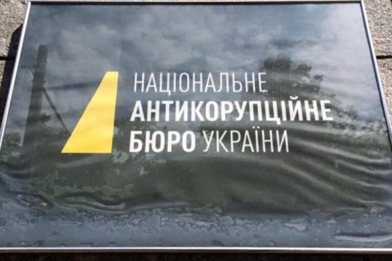 НАБУ незаконно затягивает сроки расследования дела Писарука и Бахматюка, - решение ВАКС
