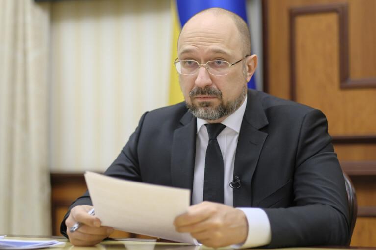Свинья для Шмыгаля. Как НБУ пересчитал инвестиции и где Украине брать деньги