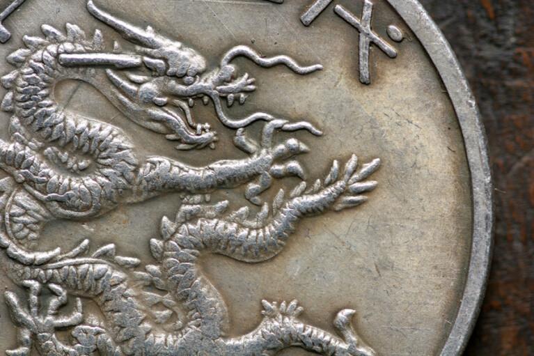 Спокуса для дракона. Чи вдасться Китаю залити кризу юанями
