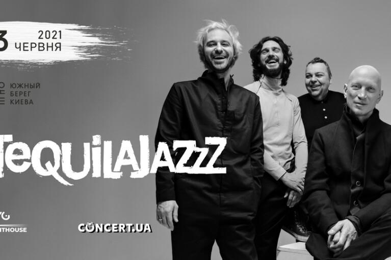 Tequilajazzz возвращается в Киев с летним концертом
