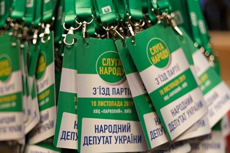 """""""Слуга народа"""" соберется в понедельник на заседание фракции: что обсудят"""