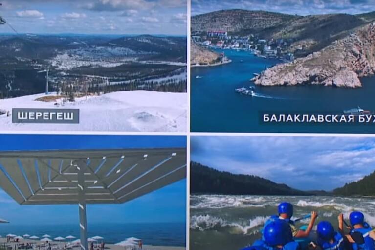 Путин озаботился развитием курортов украинского Крыма