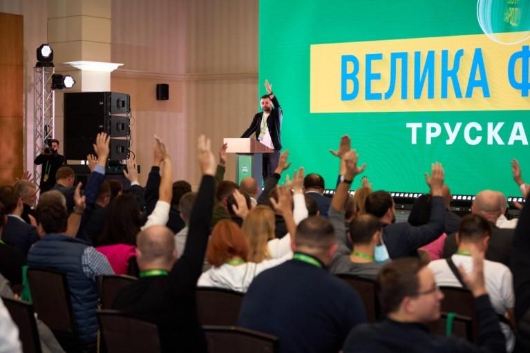 """""""Слуги"""" в Трускавце. Отправят ли в отставку генпрокурора Венедиктову и главу НБУ Шевченко"""