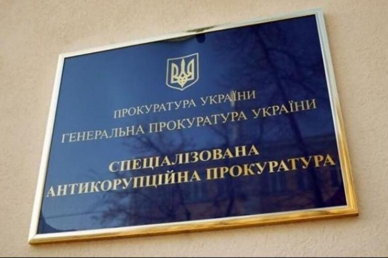 Работник прокуратуры разбил телефон участника мирной акции под САП (ВИДЕО)
