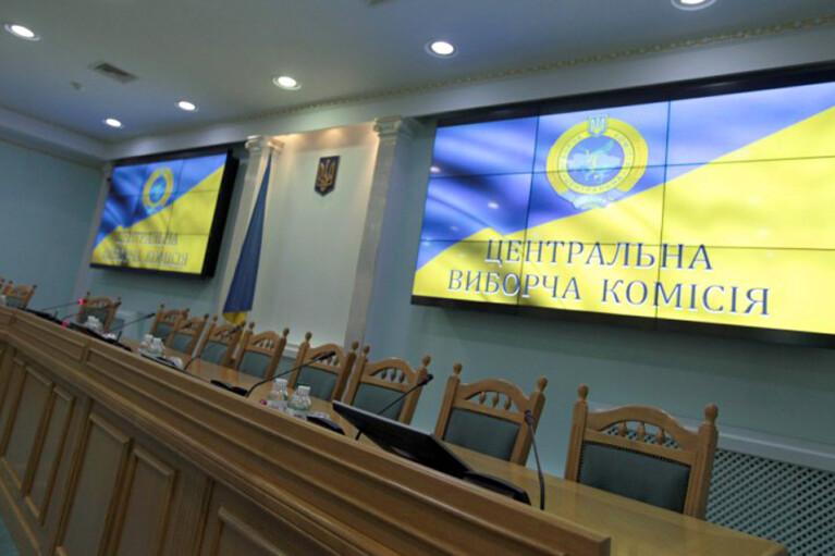 Скандали місцевих виборів. Яким партіям відмовили в реєстрації списків