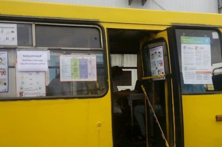 Локдаун у Києві: Хто перевірятиме COVID-сертифікати у транспорті та які передбачено штрафи за їхню відсутність
