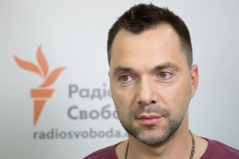 Арестович анонсував термінове засідання Контактної групи